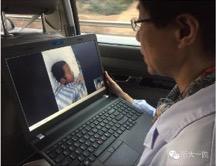 浙大一院儿科主任梁黎教授通过浙一互联网医院平台对孩子进行会诊。