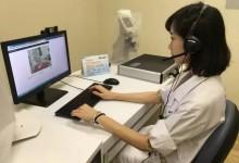 浙江省眼科医院互联网医院开出首张电子处方单的背后