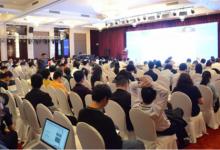 2017国际健康信息标准化高峰论坛:国内外健康信息标准化专家精英汇聚杭州