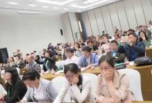 2017中国智慧医院发展高峰论坛:智慧医疗趋势挡不住