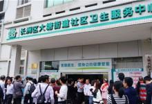 """广西梧州:信息化支撑""""家庭医生签约""""落地进行时"""