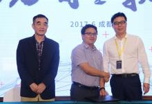 """联手中国医生集团生态联盟,七乐康推出""""医生集团加速度""""计划"""