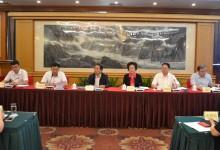 """国家卫计委卫生发展研究中心将于9月14-15日在京举办""""中国DRG收付费大会"""""""