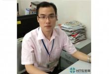 """【曹晓均专栏】医院信息集成平台是""""灵丹妙药""""吗?"""