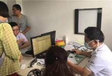信息化助力提升基层群众就医体验 ——2017浙江省基层卫生信息化论坛在长兴县顺利举行