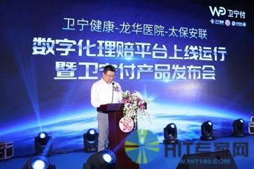 上海中医药大学附属龙华医院院长 肖臻