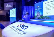 中国DRG收付费大会在京举行,着力推动C-DRG收付费改革