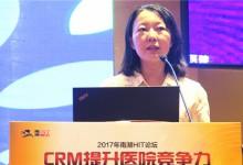 【南湖HIT论坛】郑涛:依托信息化提升患者服务,实现弯道超车