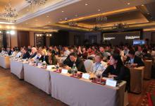 """InterSystems2017峰会:以IRIS数据平台应对""""快""""数据"""