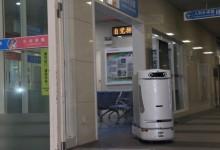 【曹晓均专栏】医院配送机器人为院内物流分担解忧