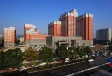 """""""全病程服务暨医患友好创新实践论坛""""将于11月下旬在湘雅医院举办"""
