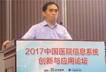 衡反修:台湾地区HIS系统的九点借鉴