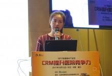 【南湖HIT论坛】浙一互联网医院接诊逾两万,如何做到零投诉?