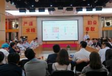 """""""医学+AI""""未来会怎样?北京协和医院的专家们这么看"""