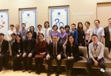 InterSystems TrakCare助力北京和睦家医院通过HIMSS EMRAM(住院)六级评审
