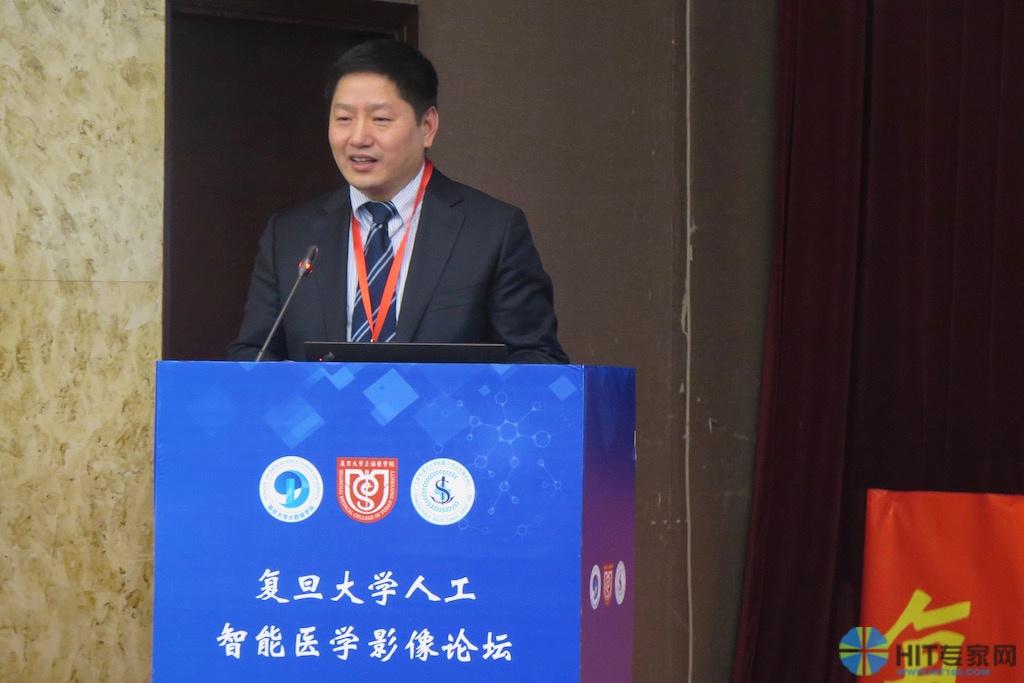 复旦大学十三五精准医学项目首席、医学影像智能诊断研究所所长刘雷教授