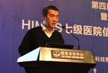 【北大医信专栏】将HIMSS理念融入医院业务模型