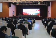 2017年江西省卫生信息学会年会在鄱阳县顺利举行
