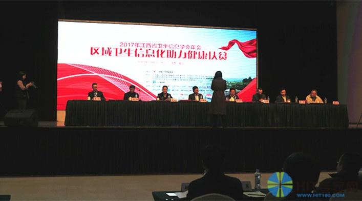 jiangxi6