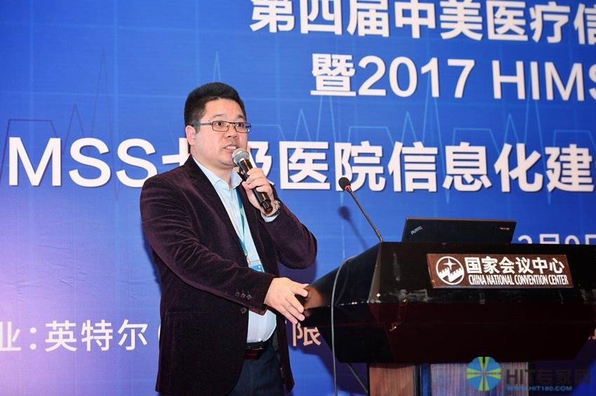 智业软件福建区常务副总经理赖圣贤