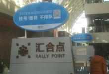 """""""诊间代扣""""助力上海市第一人民医院移动端交易量创新高"""