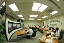 国家卫生计生委批复河南省远程中心设置为国家远程医疗中心