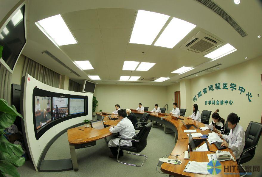 河南省远程综合会诊中心