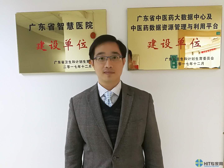 广东省中医院信息处处长傅昊阳