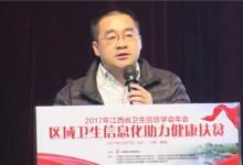 琚文胜:新时代北京推进区域卫生信息化的主线