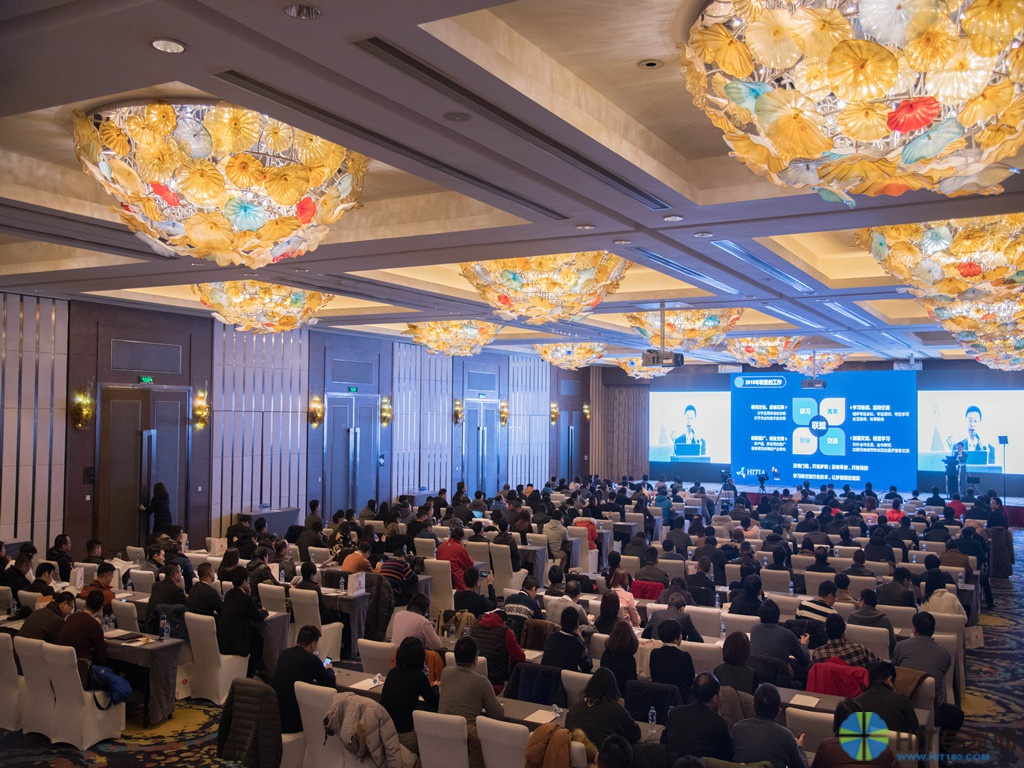 健康信息技术创新联盟2017年会