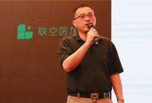 """上海市第一人民医院:打造非现金支付""""旗舰医院"""""""