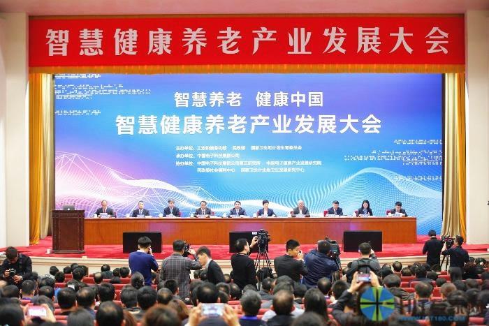 zhihuiyanglao3
