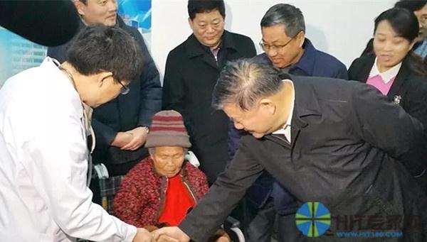 zhongyang2
