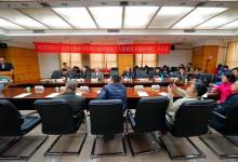 广州健康医疗大数据技术创新联盟2018年工作会顺利举行