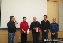 """2018年""""联空医加杯""""优秀HIT专栏作者评选正式启动"""