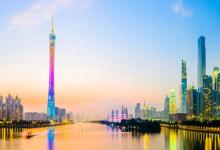"""2018年""""中美健康医疗信息论坛""""将于6月28日-7月1日在广州召开"""