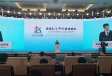 【数字中国健康峰会】国家卫生健康委解读国家医疗信息化建设如何布局