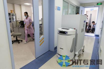 医院物流机器人