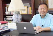 心医国际CEO邰从越:着力探索分级诊疗的可持续运营服务