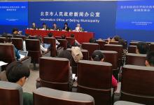 北京医改一年已累计节省医药费用60多亿元