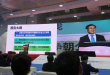 2019中国卫生信息技术/健康医疗大数据应用交流大会暨软硬件与健康医疗产品展览会将于6月19日-21日在陕西西安举行