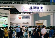 众阳软件更名众阳健康,2018CHITEC全新亮相
