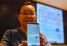 广州妇儿中心试点签发全省通用电子出生证