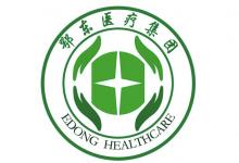 【CHIMA2018医院互联网案例】鄂东医疗集团:基于移动端的医保脱卡统一支付结算平台
