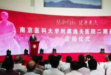 南京逸夫医院携手木木机器人,成立智慧医疗物流机器人应用研究实验室