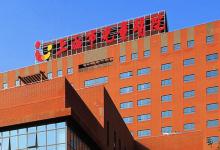 """【CHIMA2018医院互联网案例】上海市儿童医院:""""互联网+""""儿童医疗健康服务系统"""
