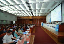 """""""一带一路""""互联网+医疗健康大会将于8月17日-19日在京举行"""