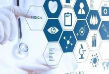 CHIMA2018卫星会:信息技术助力下的医疗服务模式创新论坛将于7月12日下午举办