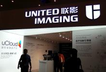 【CHIMA2018】联影医疗软件首秀:发布uCloud联影智慧医疗云
