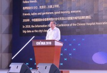中国医院协会会长刘谦:医疗信息化具有战略性意义